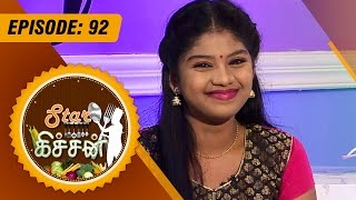 Star Kitchen spl show 28-10-2015 episode 92 Actress Diana Special Cooking in tamil full hd youtube video 28.10.15 | Vendhar Tv Star Kitchen programs 28th October 2015