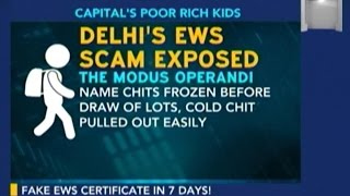 Delhi School Scam: Rich Kids Who Pretend To Be Poor For Admissions