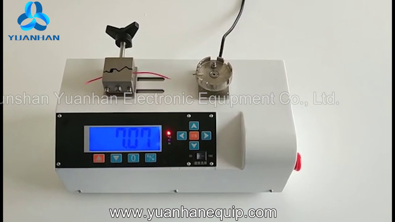 small resolution of wire harness tensile testing machine yh tt03