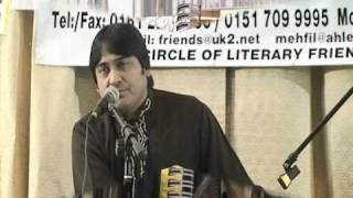 Khalil Haider-Jab Raat Gaye Teri Yad ( Nasir Kazmi ).wmv