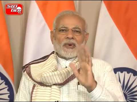 PM Narendra Modi addresses the Shree Kutchi Leva Patel Samaj in Nairobi, Keniya