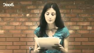 """Алиса Ганиева читает отрывок из рассказа """"Шайтаны"""""""