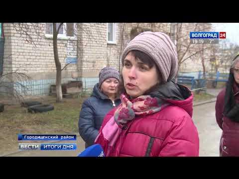 Жители Ерзовки жалуются на качество воды