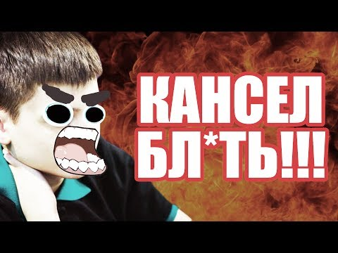 видео: ramzes666 СГОРЕЛ НА cancel^^ ЗА ФИД!!! - ЛУЧШИЕ МОМЕНТЫ ТВИЧА ЗА НЕДЕЛЮ