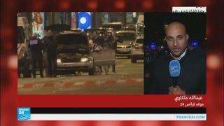 السلطات الفرنسية تؤكد مقتل شرطي واحد وقتل المهاجم