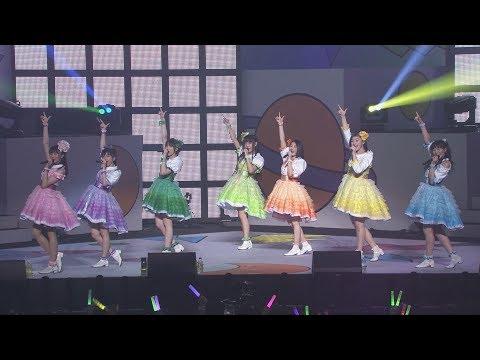 私立恵比寿中学 「金八DANCE MUSIC」迎春大学芸会~forever aiai~