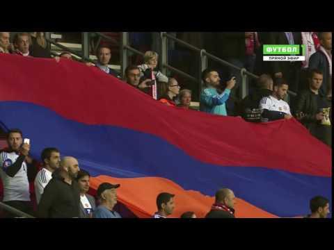 Дания - Армения