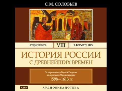 Соловьёв, Владимир Сергеевич — Википедия
