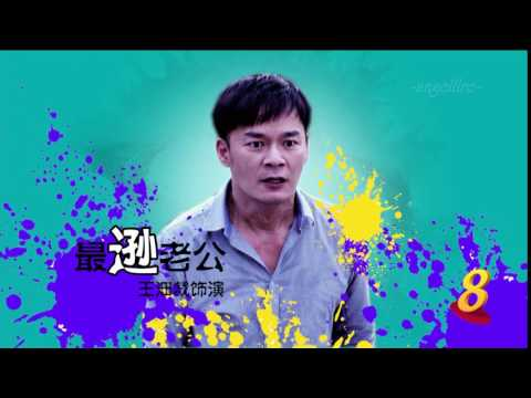 Mightiest Mother In Law 《最强岳母》 Trailer - Thomas Ong