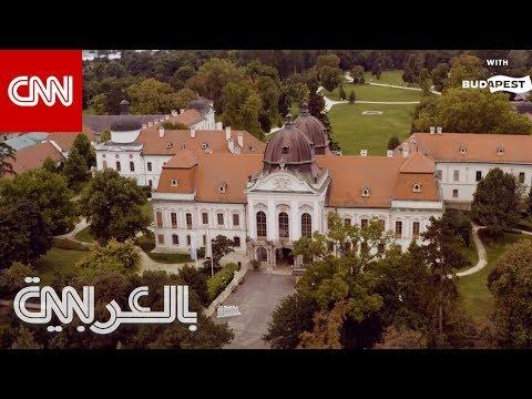 جولة داخل قصر عاشت فيه العائلة الحاكمة بالنمسا  - نشر قبل 6 ساعة