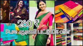 Pure Aarani silk sarees, cotton silk sarees ,soft semi silk  , black print sarees 5% to 10 % offer screenshot 3