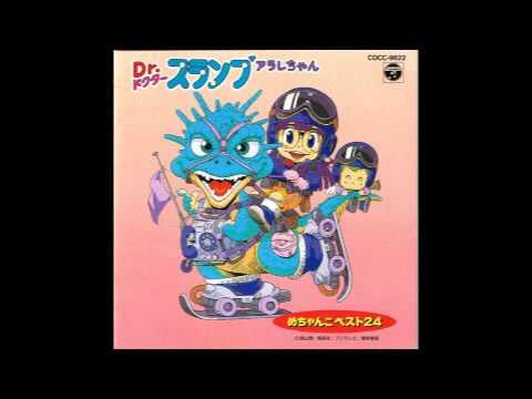 01. Wai Wai World ( Dr. Slump and Arale-chan Best 24)