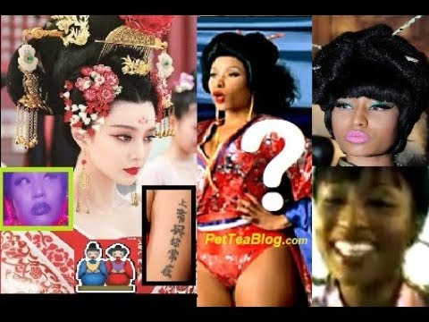 Nicki Minaj Appropriating Chinese Culture? 🐉 #ChunLi