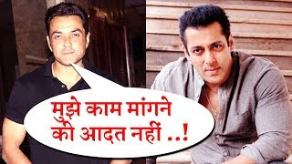 Bobby Deol's Shocking Revelation About His Career & Salman Khan