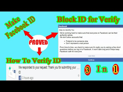 How to block Account fOr verification (New) May 2017
