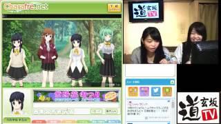 キャラフレ体験 ライブ放送 #74-前半