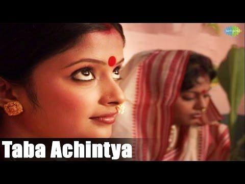 Taba Achintya | Mahalaya Song | Mahishasura Mardini | Manabendra Mukhopadhyay