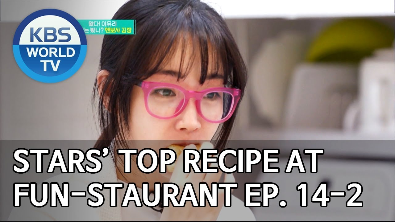 Stars Top Recipe At Fun Staurant 편스토랑 Ep 14 Part 2 Sub Eng 2020 02 10 The Issue Collector