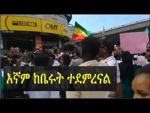 Ethiopians in Beirut stand with Prime Minister Abiy Ahmed