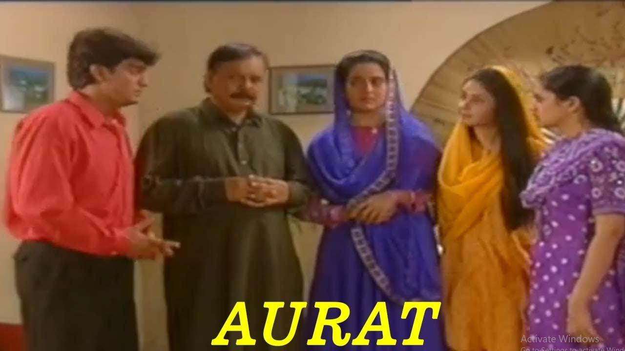 Aurat | BR Chopra Superhit Hindi TV Serial | Episode - 121 |