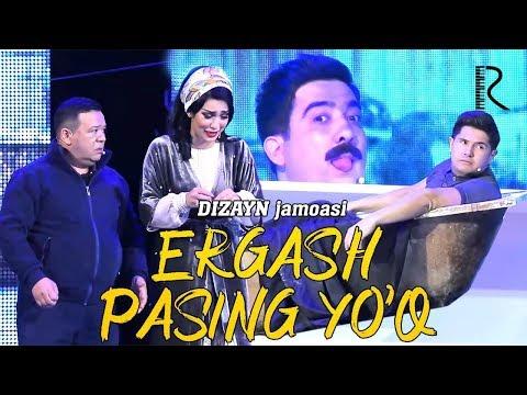 Dizayn jamoasi - Ergash pasing yo'q | Дизайн жамоаси - Эргаш пасинг йук