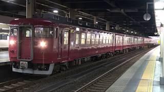 【4K】JR北陸本線 普通列車413系電車 サワB04編成+サワB11編成 金沢駅発車