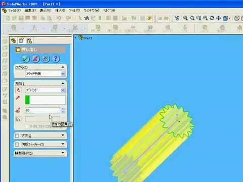 SolidWorksで転位ギャモデルを作成する方法