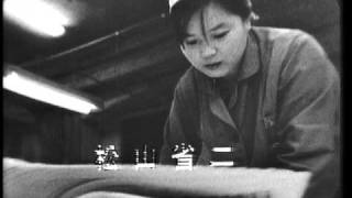 昭和41年の「若者たち」 OP thumbnail
