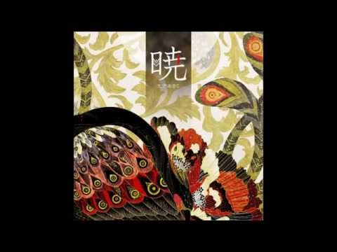 志方あきこ Akiko Shikata– 暁 (Orig +Inst Mix)