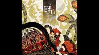 志方あきこ - 暁
