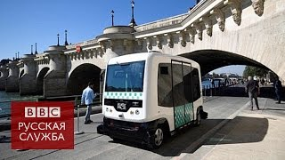 Беспилотные автобусы начали курсировать в Париже