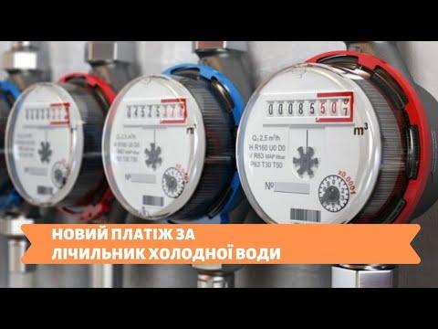 Телеканал Київ: 05.12.19 Столичні телевізійні новини 21.00