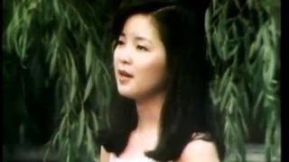 Download lagu 鄧麗君唱- 小村之戀 Satu Di Antara Dua ( 印尼 )