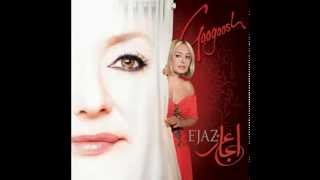 GOOGOOSH-Nagoo Bedrood