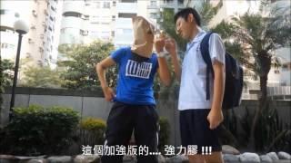 健康影片  吸毒篇1015 1