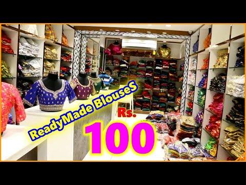 ఒక బ్లౌజ్ కొరియర్, Readymade Blouses | Starting Rs 100 | Part - 1, Hyderabad Life