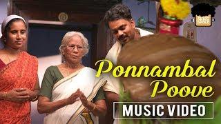 Ponnambal Poove | Onam Song | JANANI Short Movie | Sabarish Lal | Upamanyu Joseph | Mystic Arts | 4K