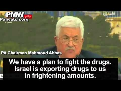 "Abbas repeats libel: ""Israel is exporting drugs to the Palestinians in frightening amounts"""
