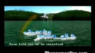 aanandha thandavam trailer, aanantha thandavam trailer