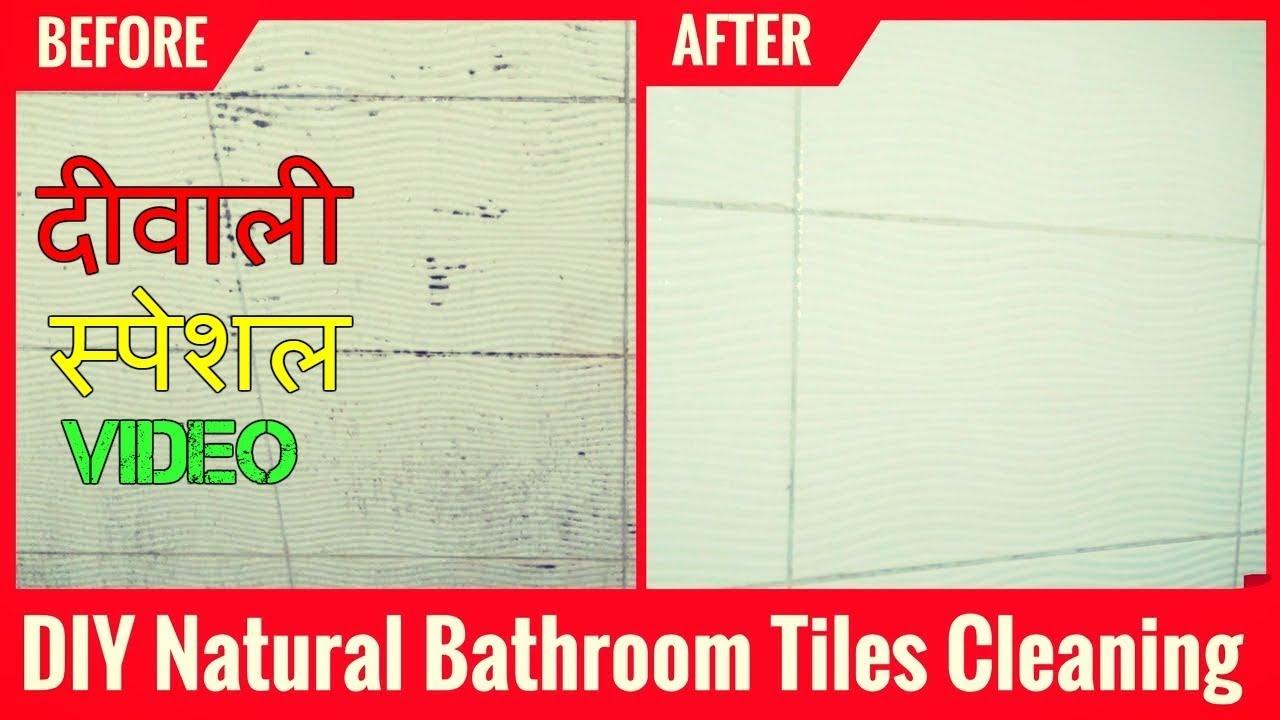 Diy Bathroom Tile Cleaner How To Remove Hairspray Residue