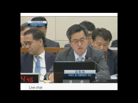 '17.10.23 대전.세종.충남교육청 국정감사