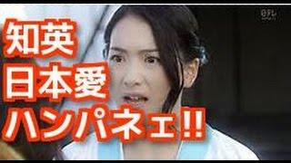 ここまで日本を愛していると、 無条件に応援したくなりますけど・・・ ...