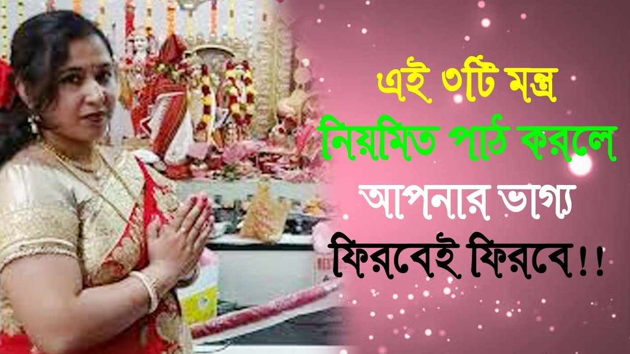 3 helth tips  || Bangla Magic