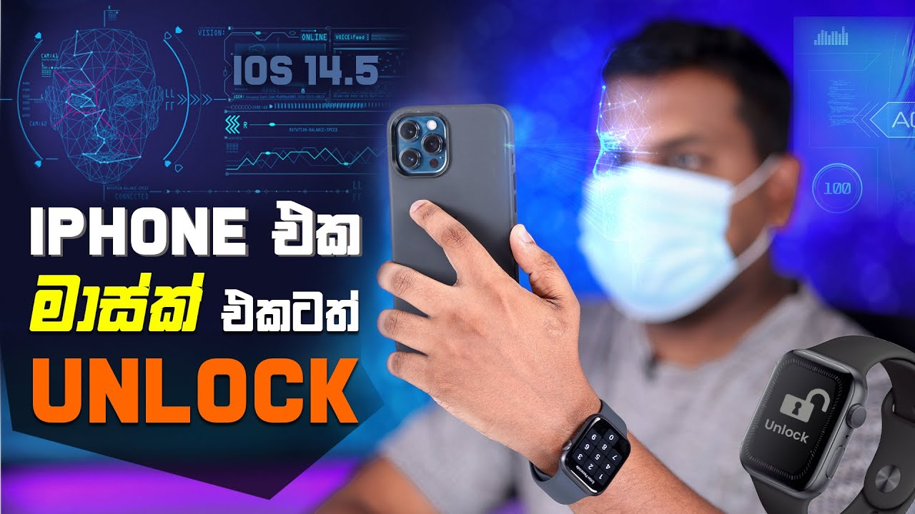 How do I unlock my iPhone while wearing a mask?
