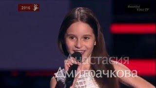 Anastasia.'Padam Padam'(Edith Piaf).The Voice Kids Russia 2016.