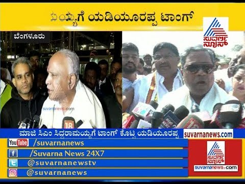 BS Yeddyurappa Hits Back At Siddaramaiah Over His Age Comment