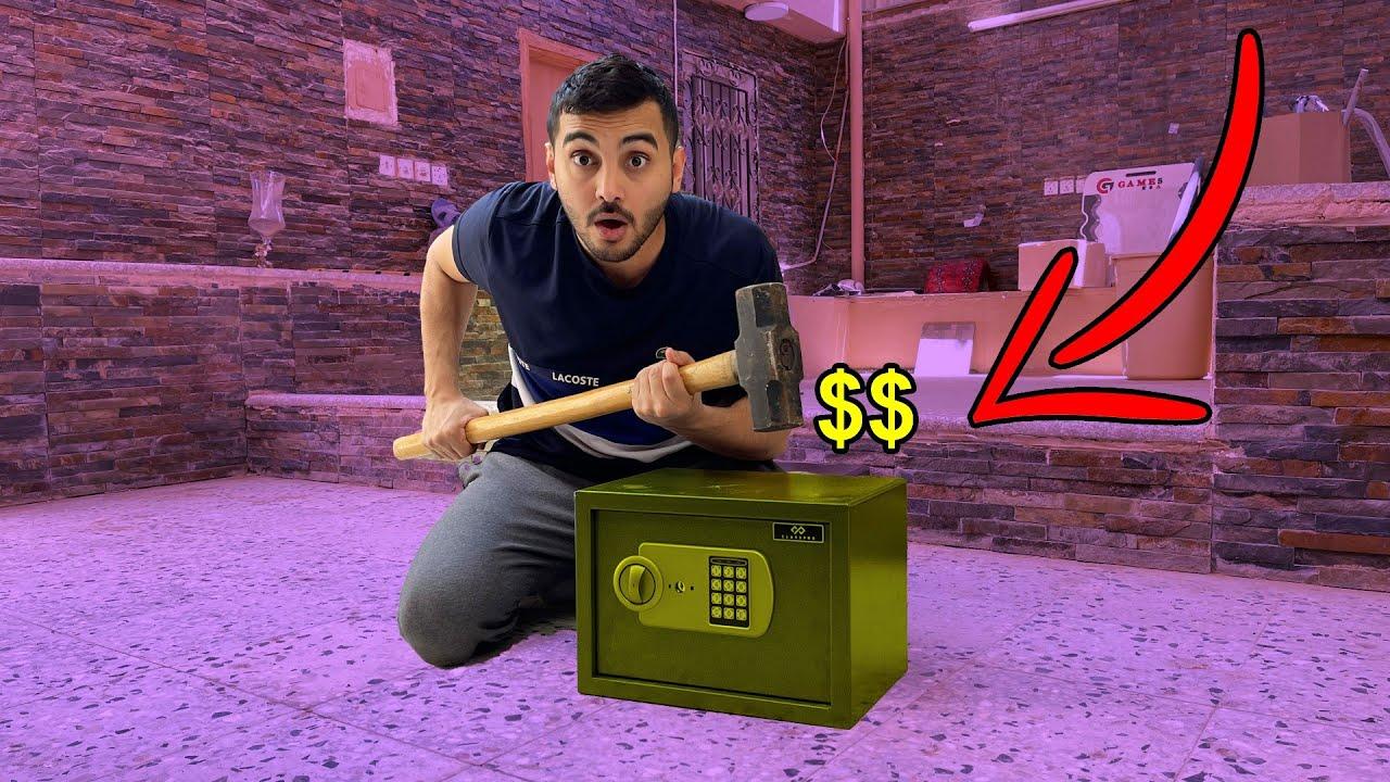 اول شخص يكسر الخزنة يربح 10,000$