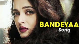 Jazbaa Bandeyaa NEW SONG TEASER ft Aishwarya Rai Bachchan RELEASES