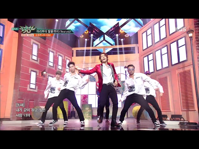 뮤직뱅크 Music Bank - 머리부터 발끝까지(Bout you) - 슈퍼주니어D&E.20180817