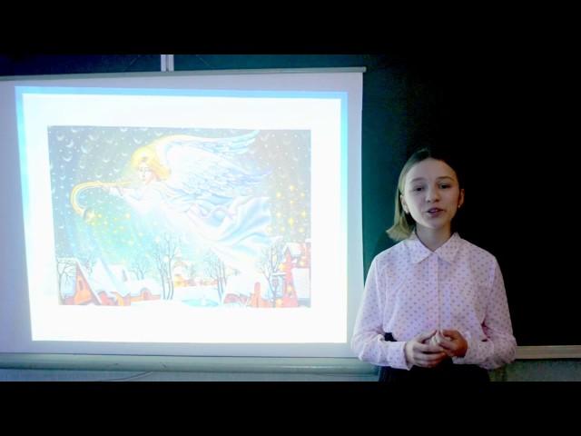 Изображение предпросмотра прочтения – КсенияБосова читает произведение «Ангел (По небу полуночи ангел летел…)» М.Ю.Лермонтова